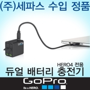 고프로 GoPro 듀얼 배터리 충전기 Dual Battery Charger + Battery(For Hero4) (GO413)