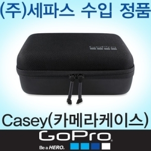 고프로 GoPro Casey(카메라케이스) Casey (Camera+Mounts+Accessories Case) (GO306)